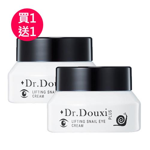 Dr.Douxi朵璽 頂級明眸修護蝸牛眼霜15g 買一送一
