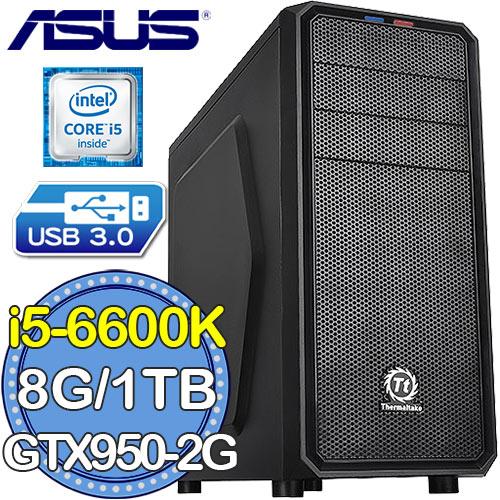 華碩Z170平台~王國巫醫~Intel第六代i5四核 GTX950~2G獨顯 1TB燒錄電