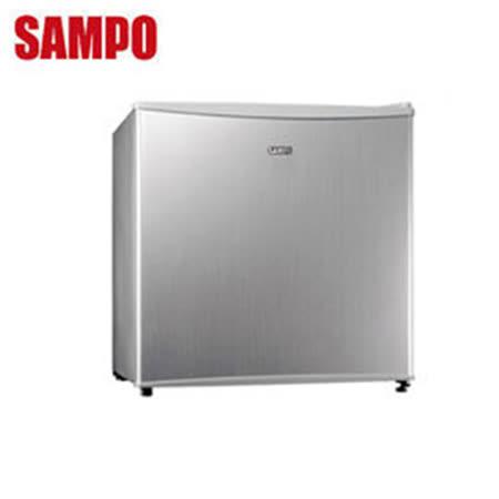 【真心勸敗】gohappy快樂購『SAMPO』☆ 聲寶迷你獨享47公升單門小冰箱 SR-N05 / SRN05評價愛 買 永和