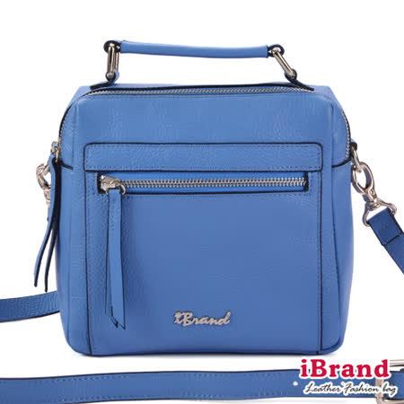iBrand真皮-韓風時尚真皮手提拉鍊小方包-天空藍