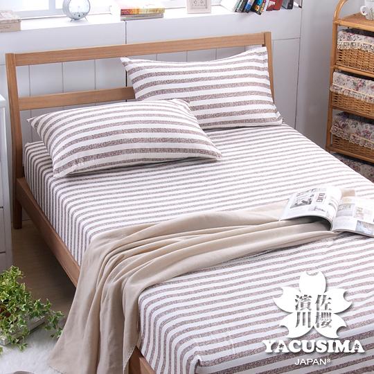 【日本濱川佐櫻-慢活.棕】活性無印風單人二件式床包組