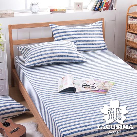 【日本濱川佐櫻-慢活.藍】活性無印風單人二件式床包組