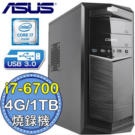 華碩B150平台【六代英雄】Intel第六代i7四核 1TB燒錄電腦
