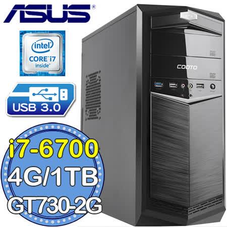 華碩B150平台【六代魔獸】Intel第六代i7四核 GT730-2G獨顯 1TB燒錄電腦