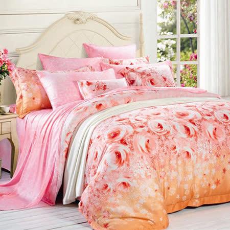 【Betrise橙香憶】雙人100%天絲TENCEL四件式兩用被床包組