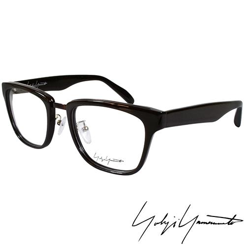 Yohji Yamamoto 山本耀司 方框 光學眼鏡~深棕 YY1018~115