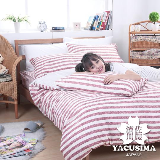 【日本濱川佐櫻-慢活.紅】活性無印風雙人四件式被套床包組