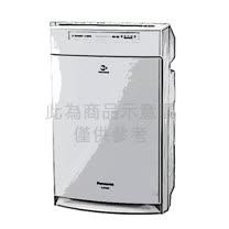 │Panasonic│國際牌 奈米水離子空氣清淨機 F-VXH50W
