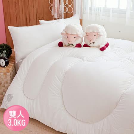【Annabelle】100%紐西蘭進口羊毛被3.0KG(雙人)