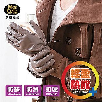 瑪榭 輕盈熱能(再升級)手套01-黑(男)