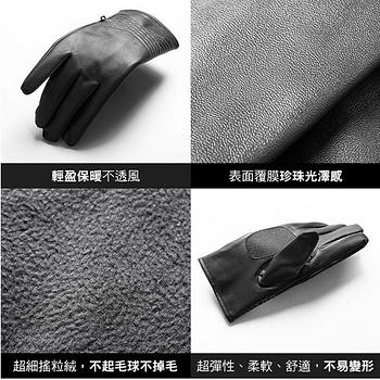 瑪榭 輕盈熱能(再升級)手套01-咖(男)