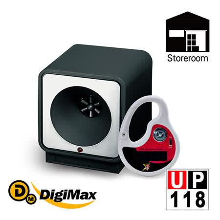 『夏日驅鼠蚊雙重奏』Digimax★UP-118 營業用專業型單孔式高音壓超音波驅鼠器 x 攜帶型太陽能超音波驅蚊器