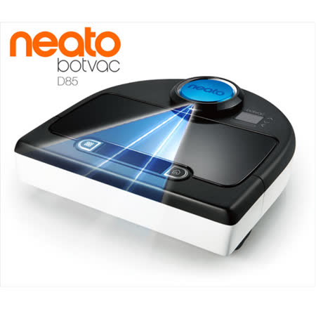 Neato Botvac D85 寵物版雷射智慧型掃描機器人 原廠公司貨