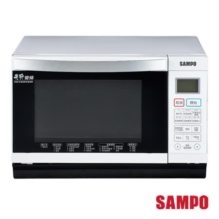 【好物分享】gohappy快樂購物網【聲寶SAMPO】28L平台式微波爐RE-B428PDM評價太平洋 sogo 忠孝 館