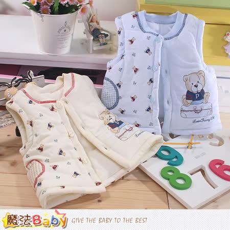 魔法Baby~專櫃正品寶寶厚鋪棉極暖背心外套 k43433