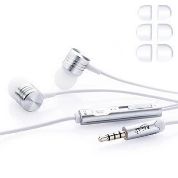 E-books 音控接聽入耳式耳機S30_白