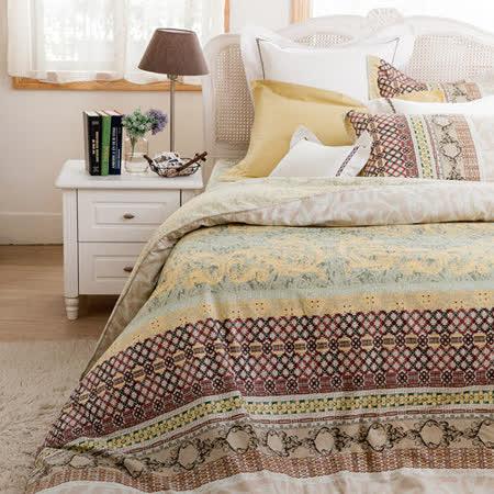 BBL 宮廷花園100%純棉雙人兩用被床組