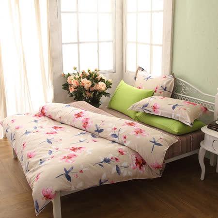 BBL 茜茜花園100%純棉雙人床罩組