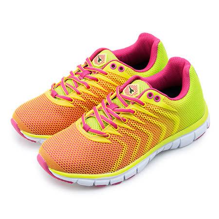 【女】DIADORA 專業輕量慢跑鞋 鯊魚概念跑鞋 黃橘桃 2673
