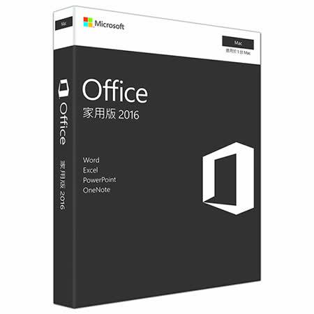 Microsoft  微軟 中文 Office Mac  2016 家用版 盒裝無光碟/PKC