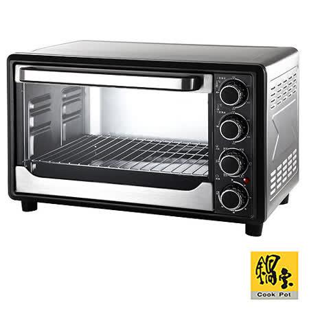 鍋寶-33L雙溫控不鏽鋼烤箱(OV-3300-D)
