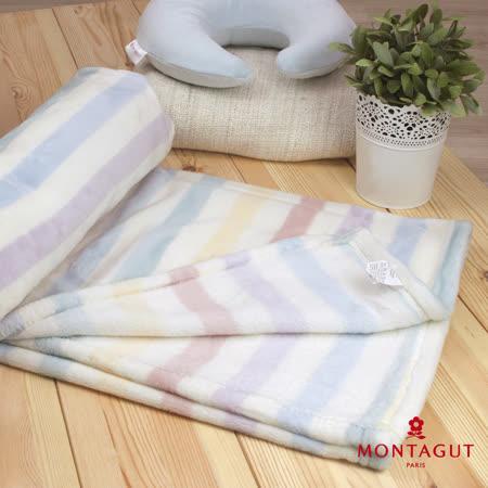 MONTAGUT- 超纖細法蘭絨毛毯-(彩虹)