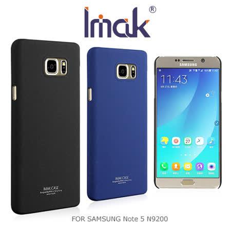 IMAK Samsung Note 5 N9200 N9208 牛仔超薄保護殼
