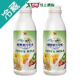 瑞穗果汁調味乳930ML*2入/組