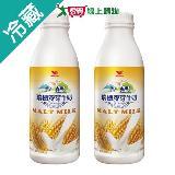 瑞穗麥芽調味乳930ML*2入/組