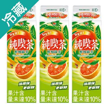 純喫茶鮮柚綠茶960ML*3入/組