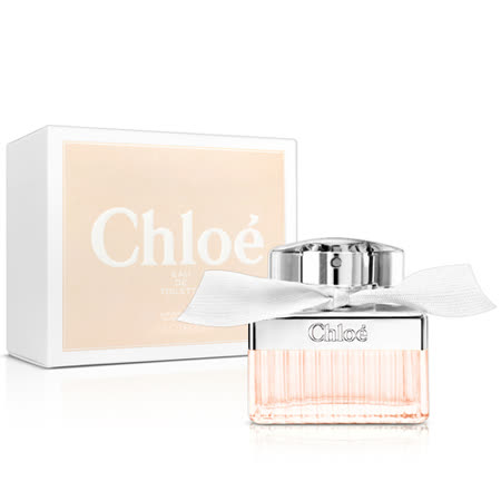 Chloe Chloé 女性淡香水(30ml)-送品牌小香