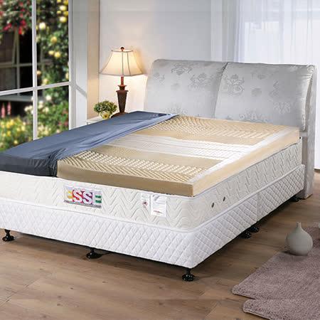 【ESSE御璽名床】七段式分壓天然乳膠床墊(5CM-單人-3.5尺)