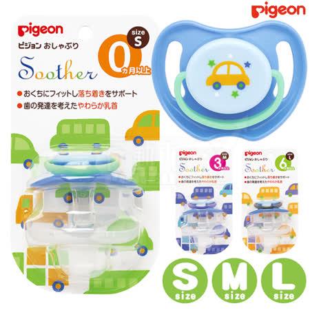 日本《Pigeon 貝親》安撫奶嘴S/M/L(藍色車子)