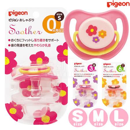 日本《Pigeon 貝親》安撫奶嘴S/M/L(粉色花花)