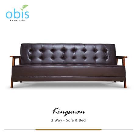 【私心大推】gohappy【obis】Kingsman金士曼-皮質沙發床(兩色)開箱遠東 週年 慶