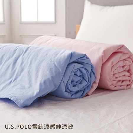 【國際知名品牌】雪紡涼感紗涼被-兩色