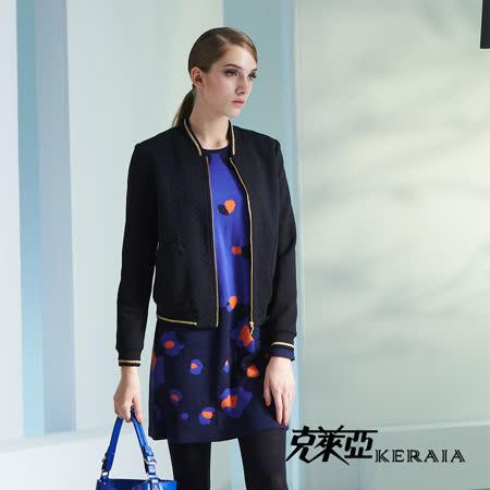 克萊亞KERAIA 愛心羊毛針織洋裝