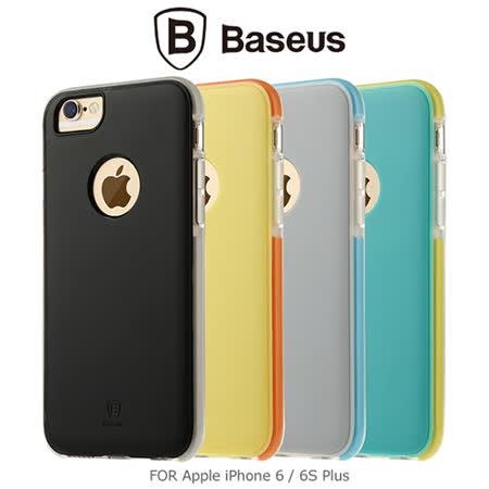 BASEUS Apple iPhone 6 Plus / 6S Plus 5.5吋 躍系列保護殼