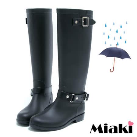 【Miaki】雨天必敗雨靴 平底低跟高筒長靴 (黑色)