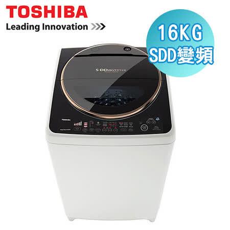 [促銷] TOSHIBA東芝 16公斤MAGIC DRUM SDD變頻洗衣機(AW-DME16WAG)含基本運送+拆箱定位+回收舊機