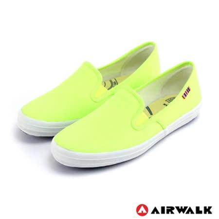 AIRWALK(女) - 無盡青春至尊系列 懶人式直套帆布鞋 - 螢光黃