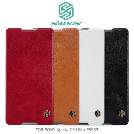 NILLKIN SONY Xperia C5 Ultra E5553 秦系列側翻皮套