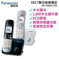 Panasonic國際牌 KX-TG6811TW/KXTG6811 DECT數位無線電話 /黑/銀