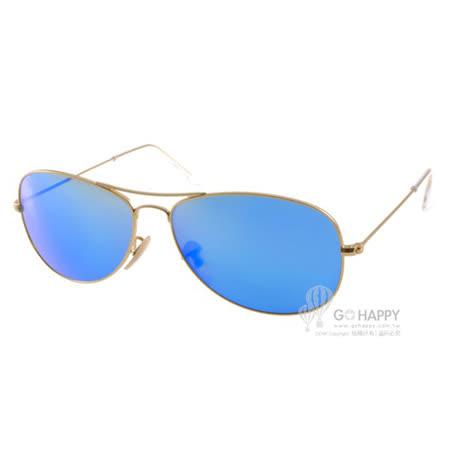 RayBan太陽眼鏡 熱門飛行水銀鏡面款(金-藍) #RB3362 11217-59mm