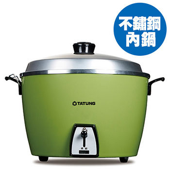 大同電鍋10人份不鏽鋼內鍋TAC-10L-CG_綠