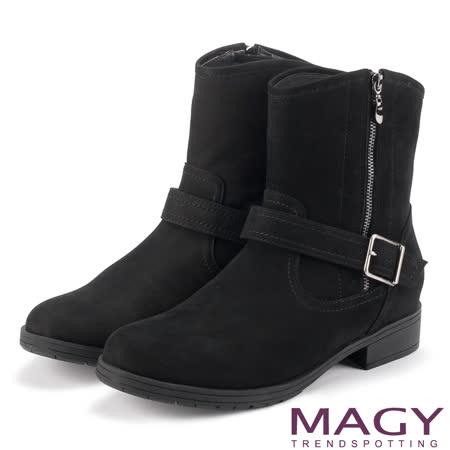 MAGY 紐約時尚步調 華麗燙鑽點綴低跟短靴-黑色