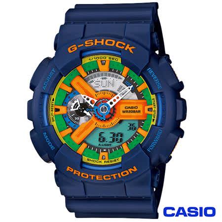 CASIO卡西歐 G-SHOCK設計美學潮流時尚運動休閒錶-藍 GA-110FC-2A