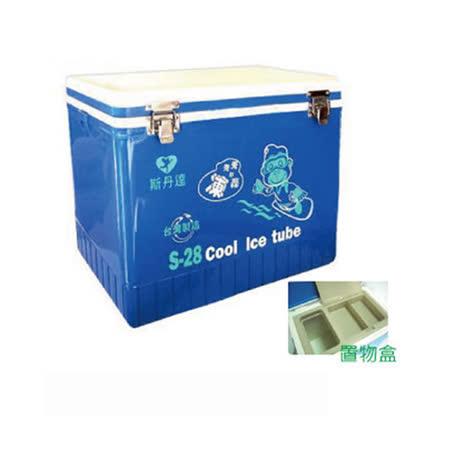 【斯丹達】20公升樂活冰桶 S-28