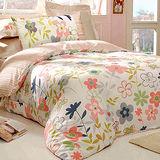 義大利Fancy Belle《葉語漫飛》雙人四件式防蹣抗菌舖棉兩用被床包組