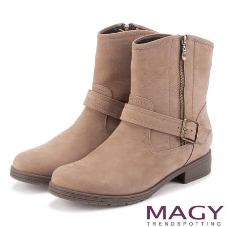 MAGY 紐約時尚步調 華麗燙鑽點綴低跟短靴-可可